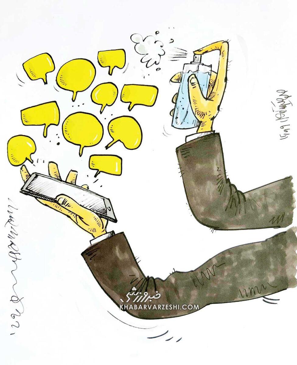 کارتون محمدرضا میرشاهولد درباره آفت فوتبال