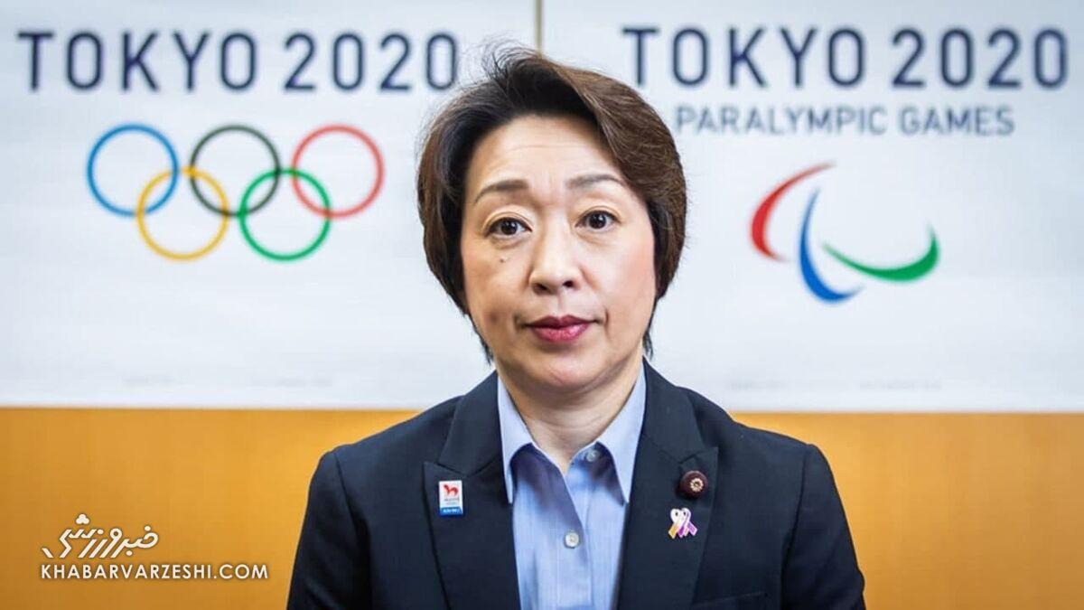 عکس| یک زن وزیر المپیک ژاپن شد