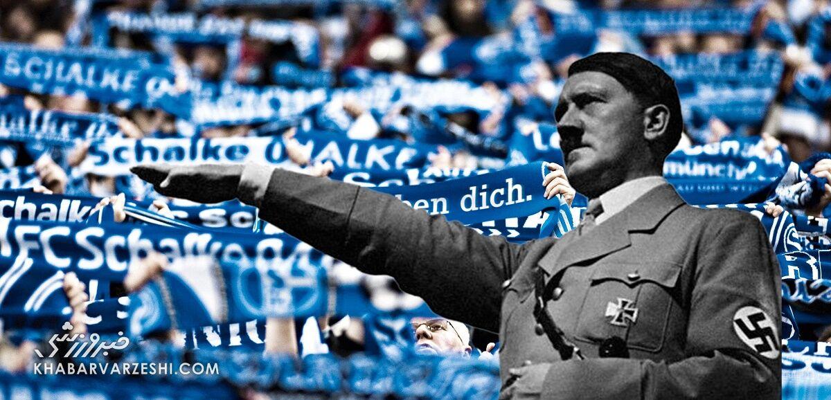 آدولف هیتلر و شالکه