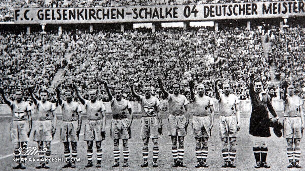 شالکه و رژیم نازی