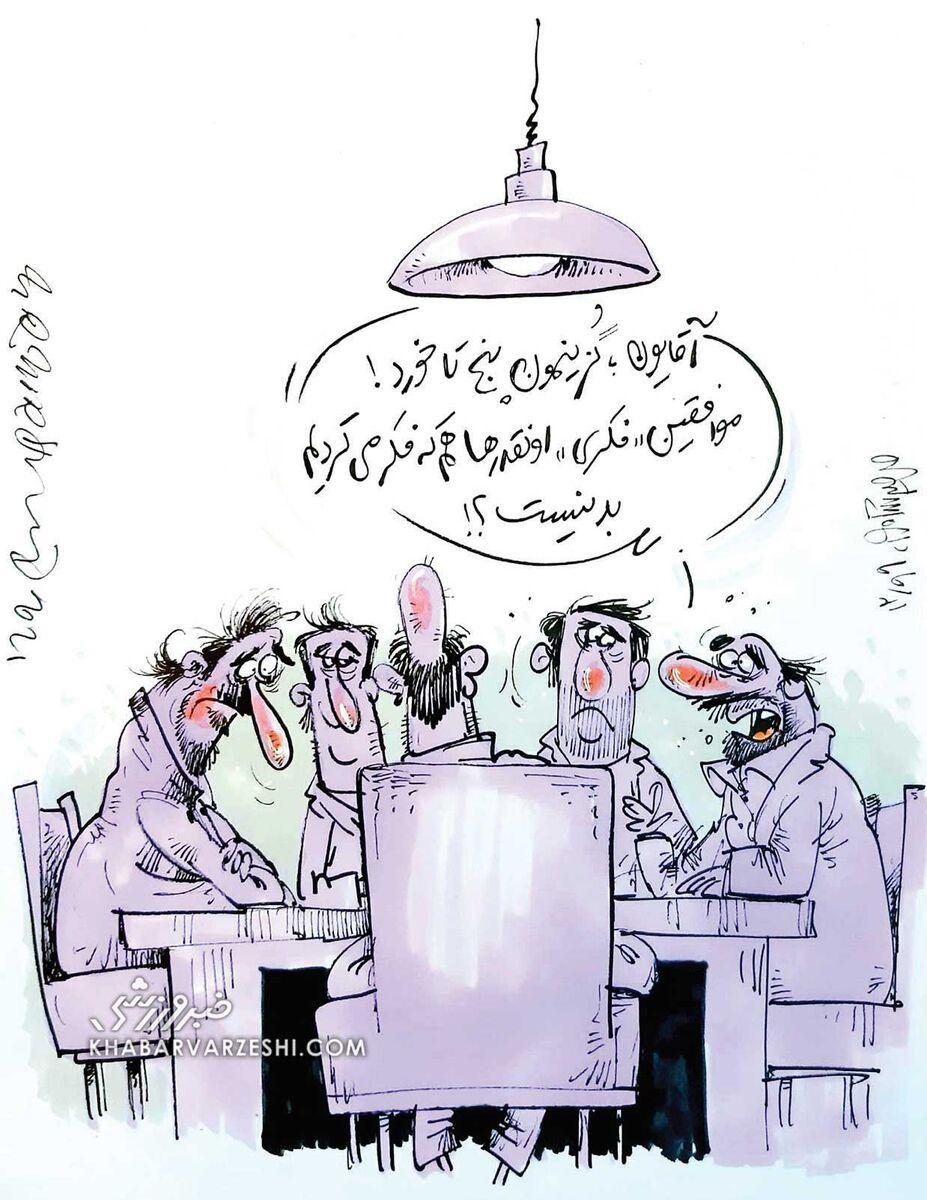 کارتون محمدرضا میرشاهولد درباره فکری یا قلعهنویی