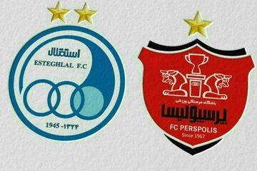 آذری جهرمی تنها نیست/ چهرههای سیاسی ایران طرفدار کدام تیمها هستند؟