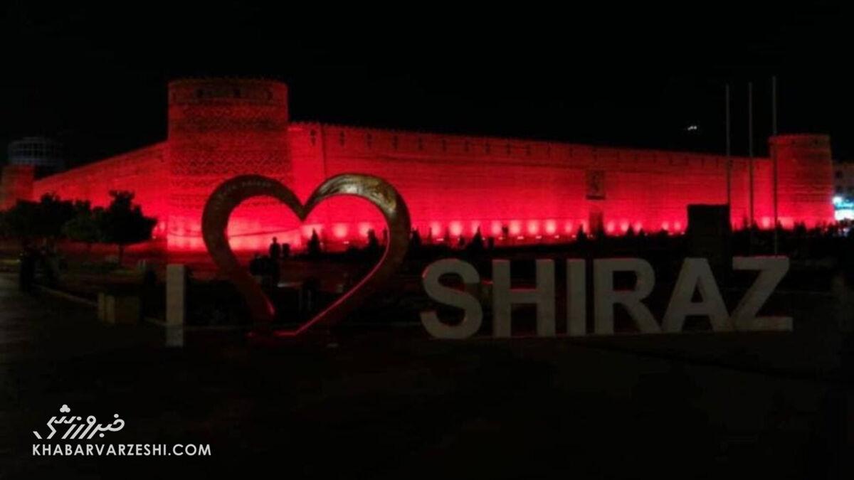 عکس| اتفاق جالب در شیراز/ بنای تاریخی کریمخان قرمز شد