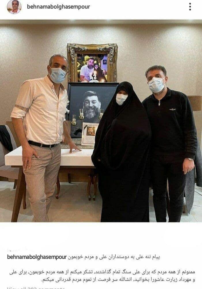 پیام مادر علی انصاریان برای مردم ایران