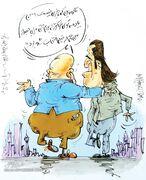 کارتون| منصوریان تجربهاش را در اختیار علی کریمی گذاشت!