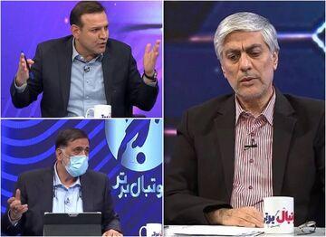 ببخشید؛ هر ۳ نفر به درد اداره فوتبال ایران نمیخورید