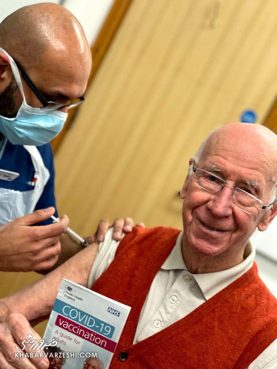 واکسن زدن سِربابی چارلتون