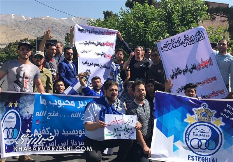 عکس| بنر استقلالیها علیه دولت و مجلس/ هواداران استقلال مقابل مجلس تجمع کردند