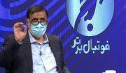 افشاگری نامزد ریاست فدراسیون فوتبال از پشت پرده انتخابات