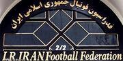 ویدیو| قدردانی فدراسیون فوتبال از سرمربیان تیم ملی