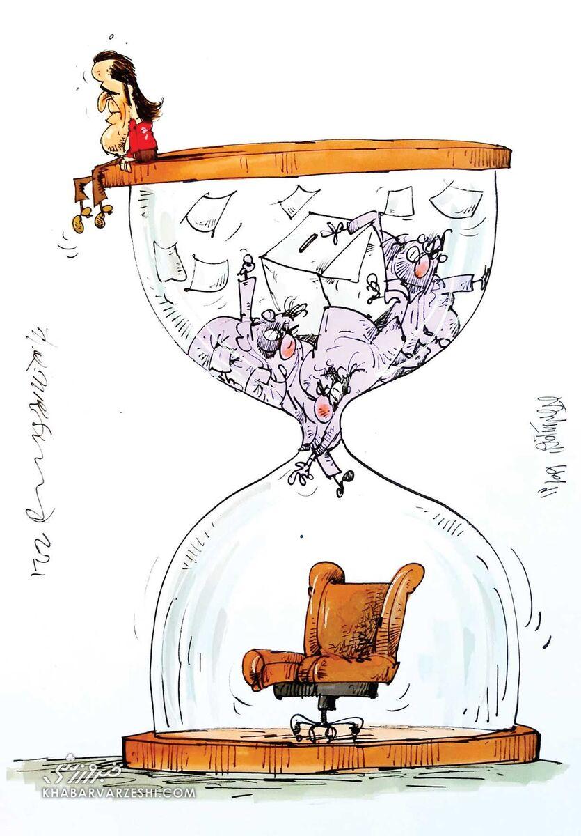 کارتون محمدرضا میرشاهولد درباره علی کریمی در انتخابات فدراسیون