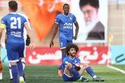 واکنش فوری هواداران استقلال به توقف آبیها در رفسنجان