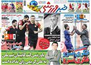 روزنامه خبرورزشی| باور نمیکنم کاپیتان تیم ملی به علی کریمی رأی نداده است