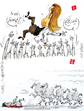 کارتون| مدلی که علی کریمی را حمایت کردند