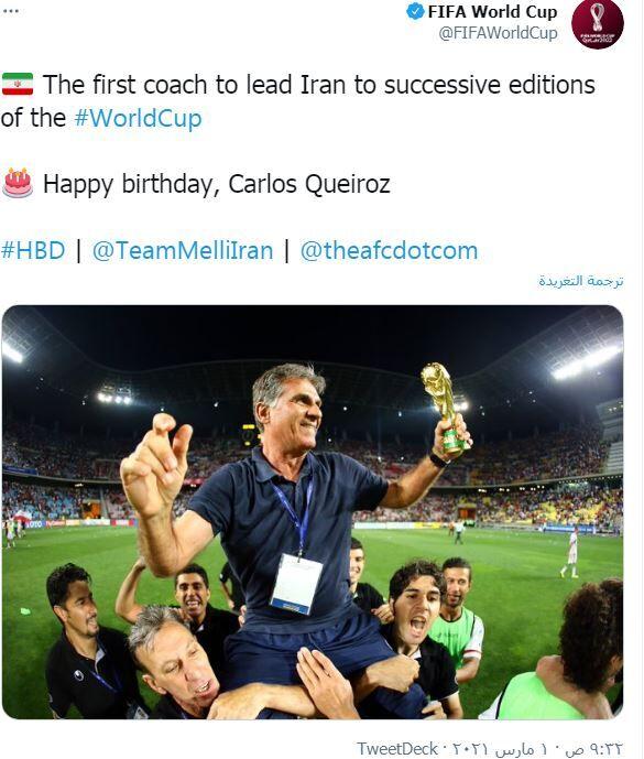 عکس| خاطره بازی فیفا با صعود تاریخی ایران به جام جهانی با کیروش