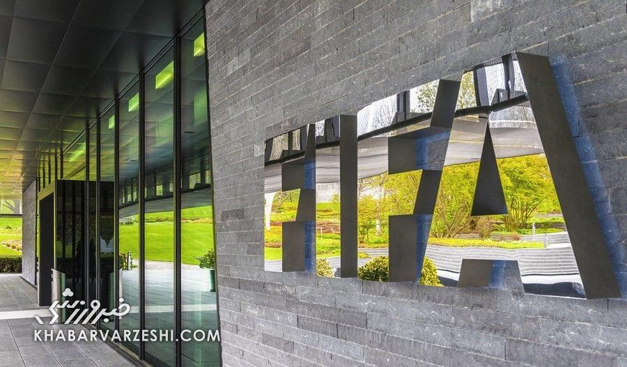 فیفا فدراسیون فوتبال همسایه ایران را تعلیق کرد
