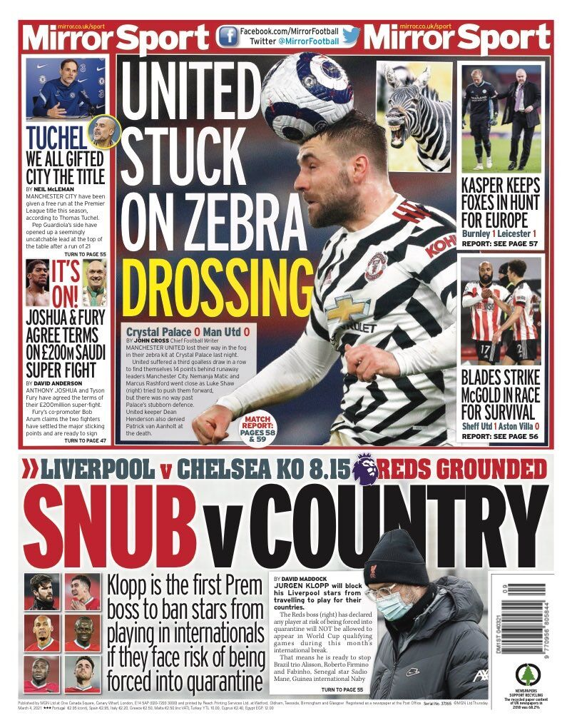روزنامه میرر  یونایتد در لباس گورخری گیر کرد