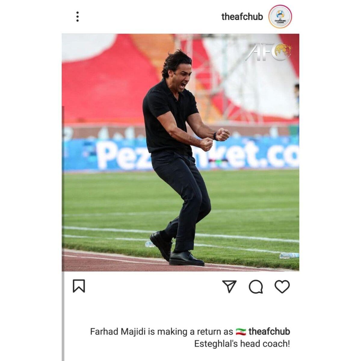 پست اینستاگرامی AFC در واکنش به بازگشت فرهاد مجیدی