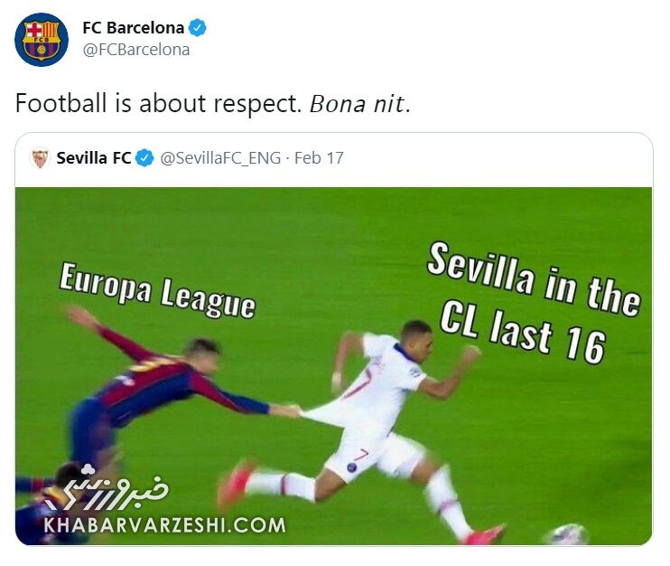 جواب توییتر بارسلونا به توییتر سویا