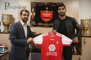 خبری خوب برای ستاره جدید پرسپولیس و گلمحمدی