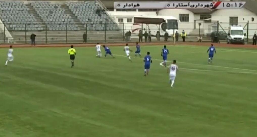 ویدیو| خلاصه بازی شهرداری آستارا ۱-۰ هوادار