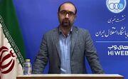 ویدیو| سازمان لیگ نگاهش به استقلال به اندازه پرسپولیس باشد