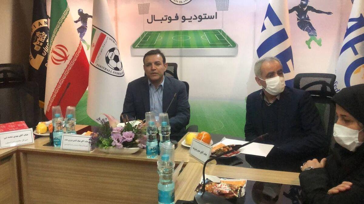 ویدیو  آغاز جلسه معارفه فدراسیون فوتبال