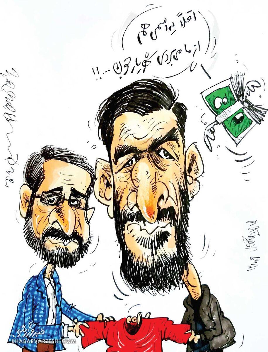 کارتون محمدرضا میرشاهولد درباره شهریار مغانلو