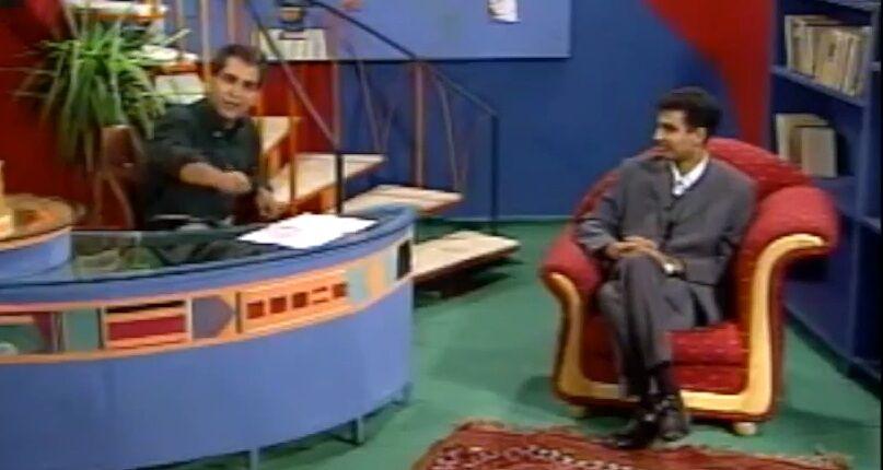 ویدیوی کامل مصاحبه زیرخاکی مهران مدیری با عادل فردوسی پور در سال ۷۸