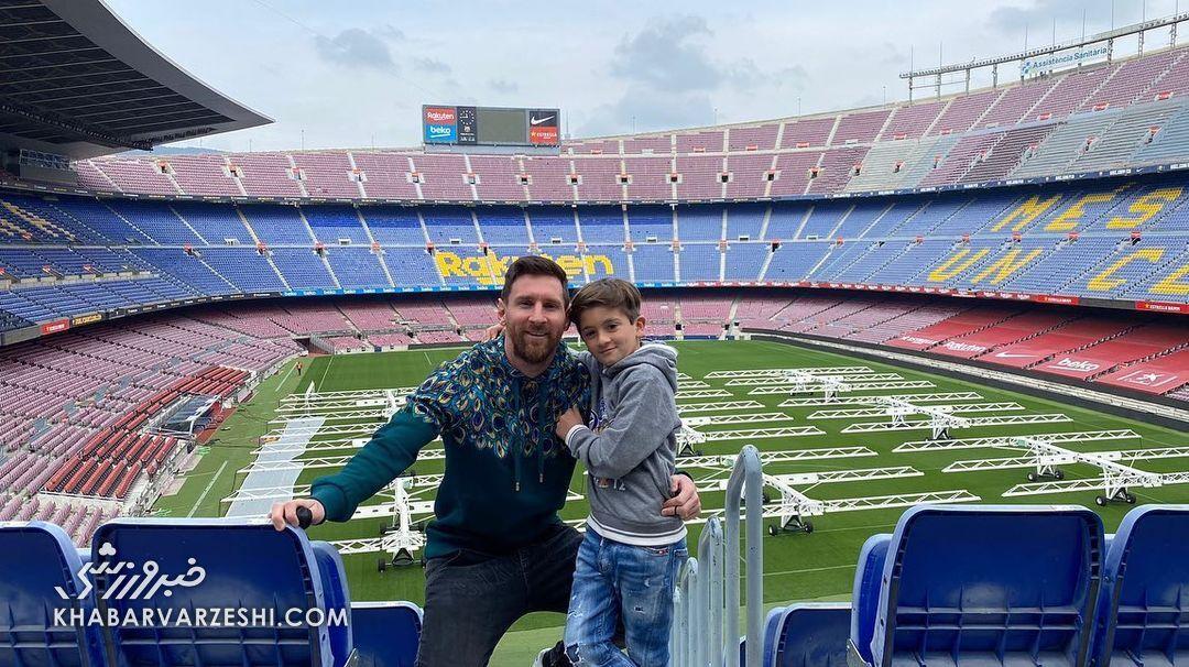 لیونل مسی و پسرش