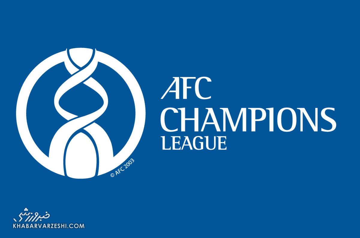 لیگ قهرمانان آسیا همچنان متمرکز
