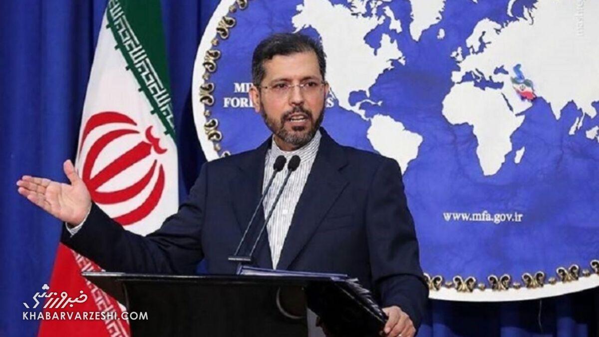 واکنش سخنگوی وزارت امور خارجه به سلب میزبانی ایران در آسیا/ تصمیم AFC سیاسی است