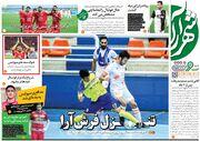 روزنامه شهرآرا ورزشی| تنزل فرشآرا
