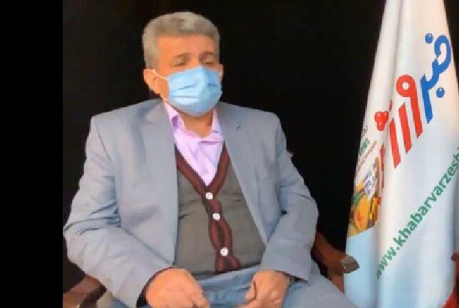 ویدیو| توضیحات رئیس سابق کمیته انضباطی فوتبال در خصوص سایتهای شرط بندی