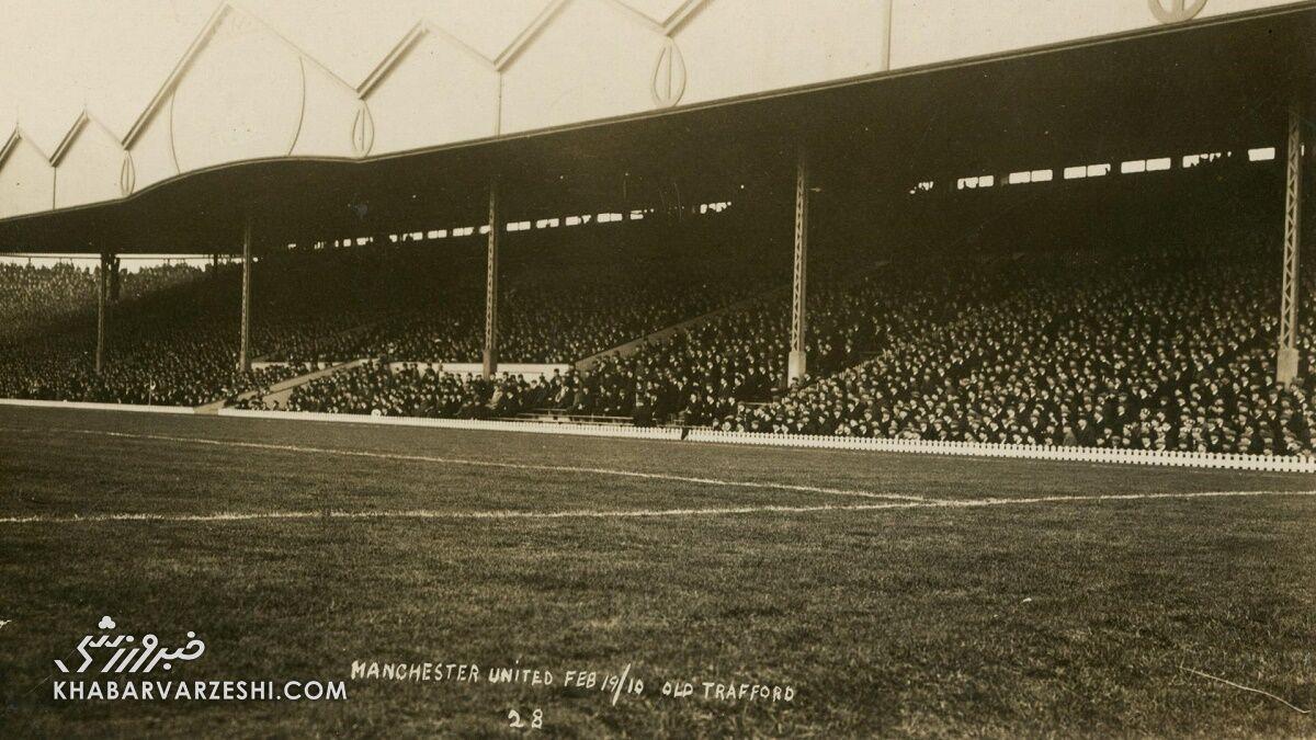اولین بازی ورزشگاه اولدترافورد