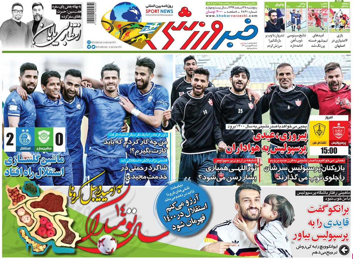 جلد روزنامه خبر ورزشی پنجشنبه ۲۸ اسفند