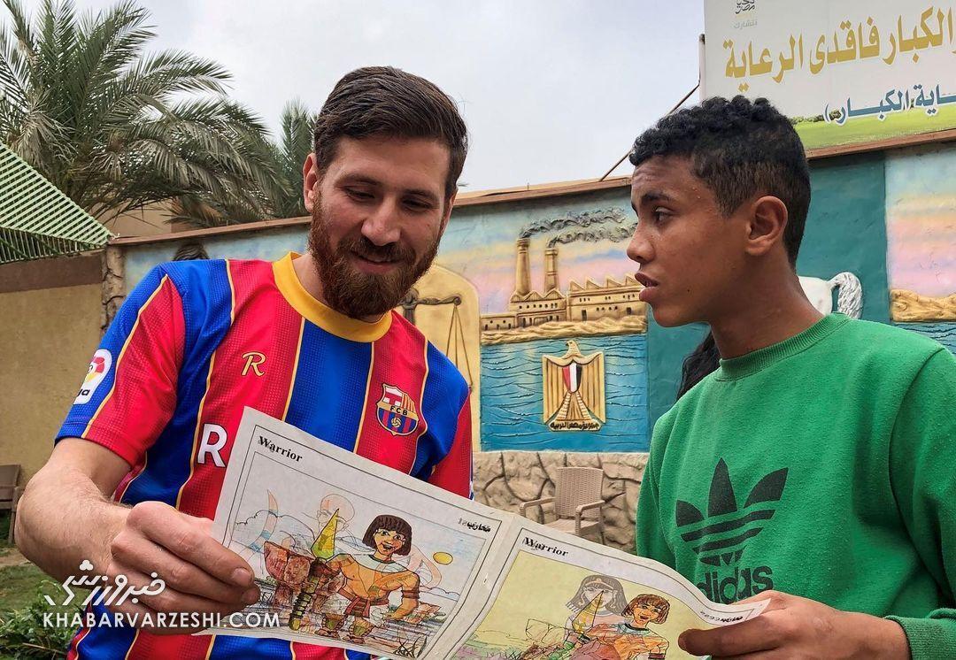 بدل مصری لیونل مسی