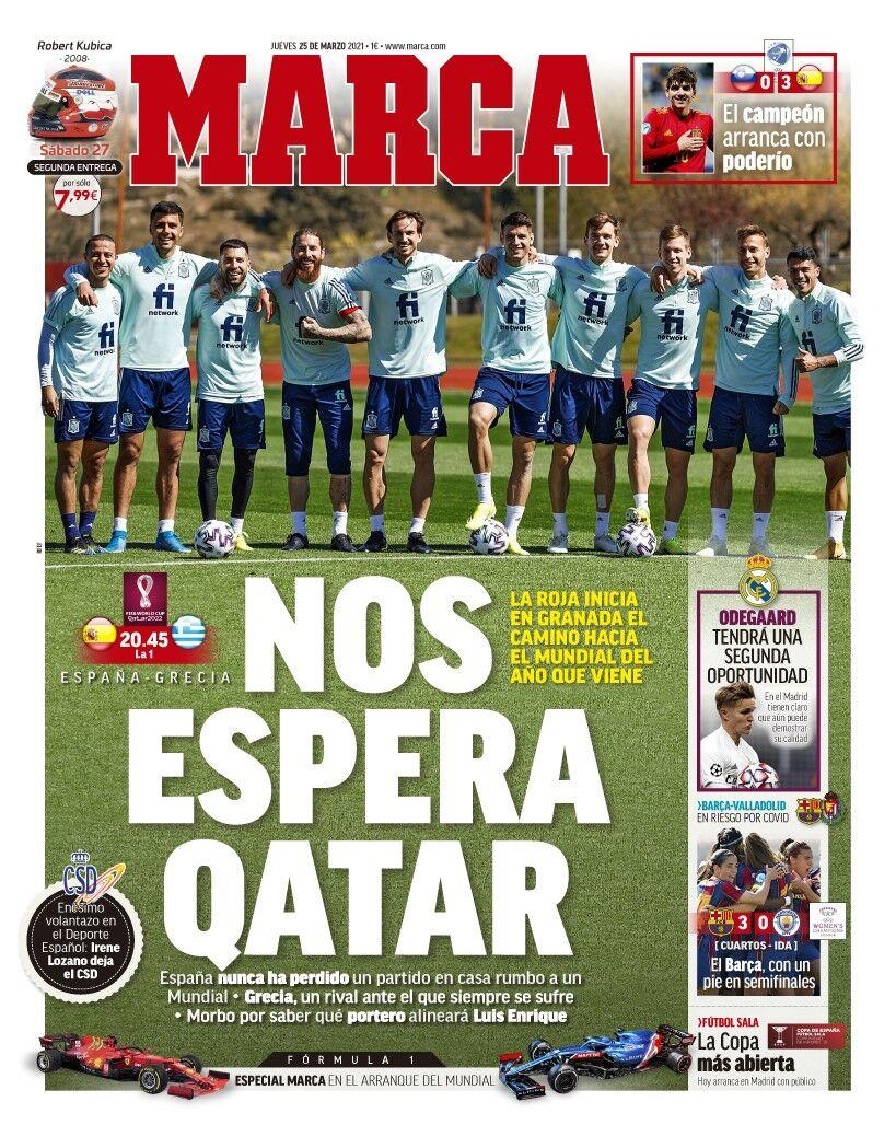 روزنامه مارکا| قطر منتظر ما است