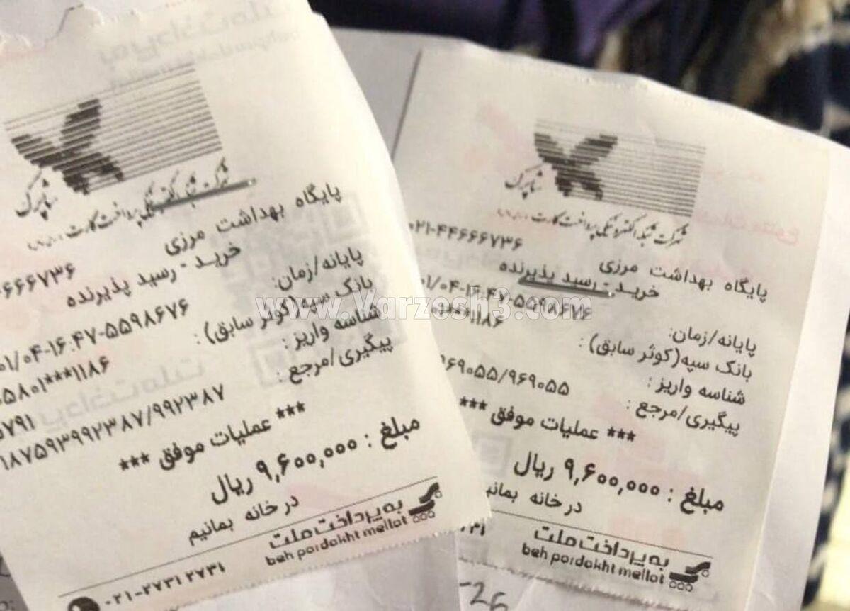 طغیان رادوشوویچ پس از ورود به ایران؛ احمق نیستم!/ در امارات ۳ دقیقه منتظر بودم؛ اینجا ۳ ساعت/ پروتکلی در فرودگاه رعایت نمیشود؛ فقط دنبال پول هستند