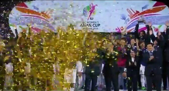 ویدیو| تیزر AFC برای جام ملتهای آسیا 2023