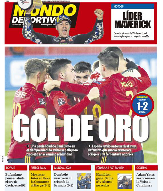 روزنامه موندو| گل طلایی
