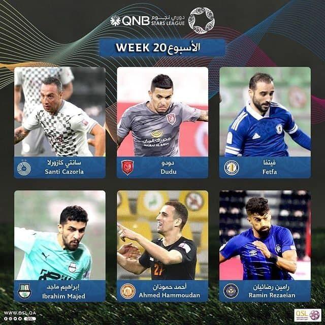 یک پرسپولیسی نامزد بهترین بازیکن هفته لیگ ستارگان قطر