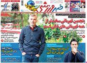 روزنامه خبرورزشی| پنجمین قهرمانی سختتر از همه قهرمانیهای قبلی است