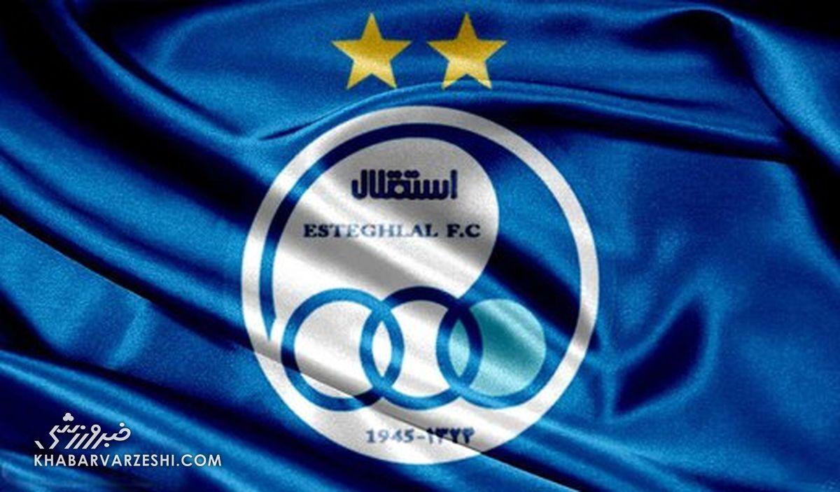 کنایه تند یک استقلالی دیگر علیه وزیر ارتباطات/ مخالف دیروز مجیدی حامی او شد!