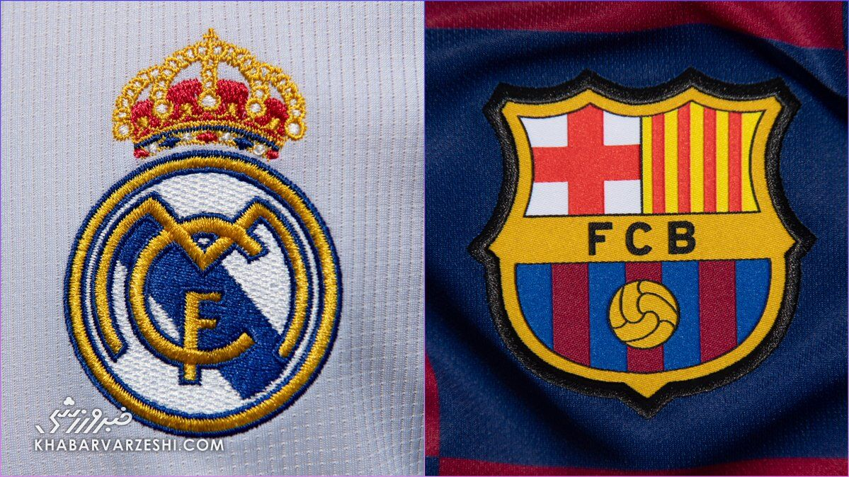 ترکیب رئال مادرید و بارسلونا برای الکلاسیکو اعلام شد