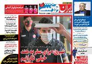 روزنامه ایران ورزشی  شیری: برای سفر به هند خیلی نگرانیم