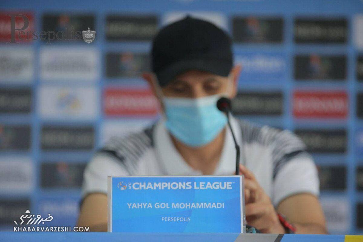 وعده جذاب یحیی گل محمدی به هواداران پرسپولیس