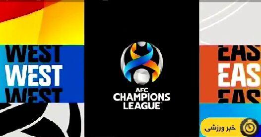 ویدیو| آغاز رقابت های نمایندگان ایران در مرحله گروهی لیگ قهرمانان آسیا