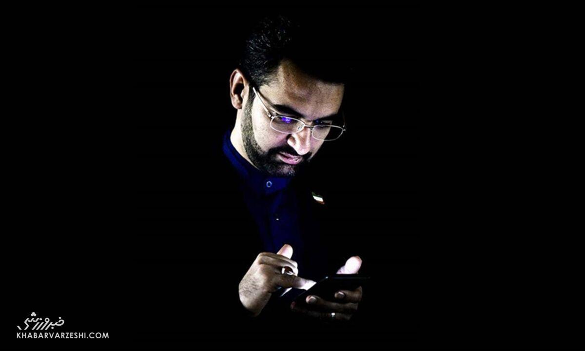 استوری جنجالی وزیر ارتباطات/ حمله شدیداللحن فرهاد مجیدی به آذری جهرمی