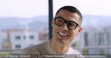 ویدیو  تیزر تبلیغاتی برند جدید عینک کریستیانو رونالدو